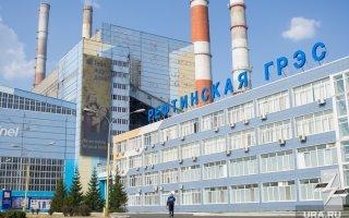 Крупнейшие рейтинговые агентства предрекли кризис «Энел Россия» из-за продажи Рефтинской ГРЭС